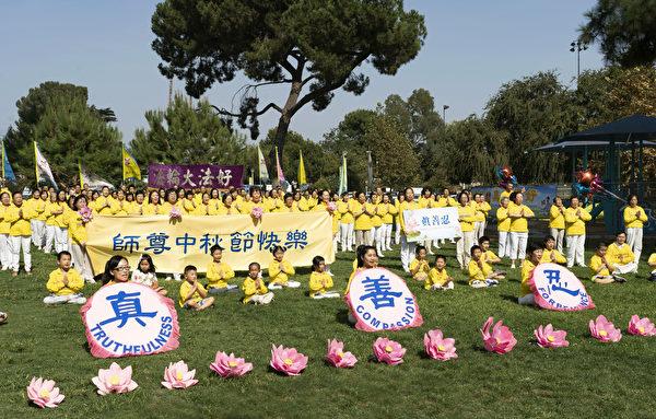 9月27日(周日),洛杉磯部份法輪功學員,齊聚在華人區聖蓋博市(San Gabriel)的文森特盧果公園(Vincent Lugo Park),以崇高敬意恭祝法輪功創始人李洪志先生「中秋快樂」。(季媛/大紀元)
