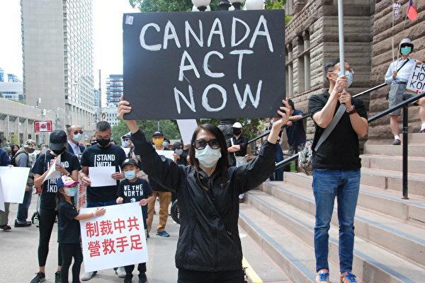 2020年8月30日下午,多倫多近1,000人在老市政廳前集會、遊行,紀念「8·31」事件;呼籲加拿大政府採取實際行動,制裁中共,實施「安全港計劃」,營救受迫害的香港人。(伊鈴/大紀元)