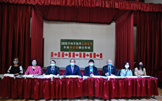 多倫多台僑界籲支持台灣加入聯合國組織