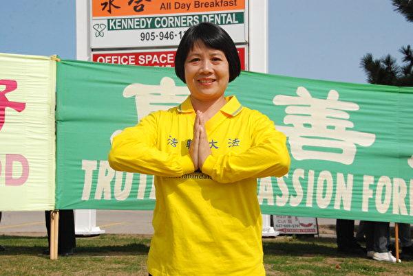 多倫多法輪功學員汪女士(Lilian Wang)向李洪志師尊恭祝中秋快樂!(伊鈴/大紀元)