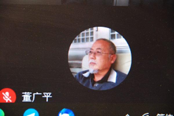 2020年8月31日晚,中國流亡民運人士董廣平解讀改變中國2020行動,揭露在中共獨裁統治下,中國社會亂象百出。(伊鈴/ 大紀元)