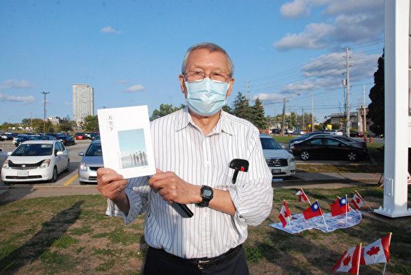 9月13日下午,前多倫多民運會主席陳世超先生鼓勵年輕人一定要堅持下去:「只有堅持,才有希望。」(伊鈴/大紀元)