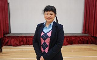 郑思恩出任多伦多台湾商会第26届会长