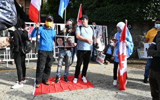 温哥华多族裔响应全球反共 吁加国勿沉默