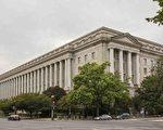 美商务部将北京天骄列入军事最终用户清单