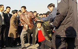 内蒙公安专项行动 煽动举报法轮功