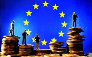 【名家专栏】欧洲新一轮封城 或致经济萧条