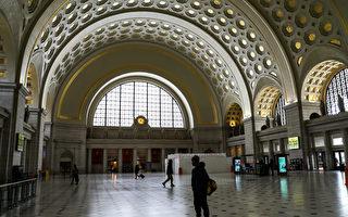 中共病毒疫情对华盛顿特区经济冲击巨大