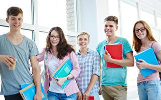 六个方法帮助青少年克服拖延症