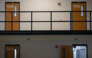 维州一监狱407人确诊中共病毒 2人死亡