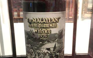 英國老爸有遠見 生日禮物威士忌變鉅款