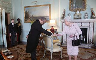 巴巴多斯不要英国女王 疑受中共影响