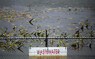 熱帶風暴Beta致強降雨 休斯頓多地出現廢水洩漏