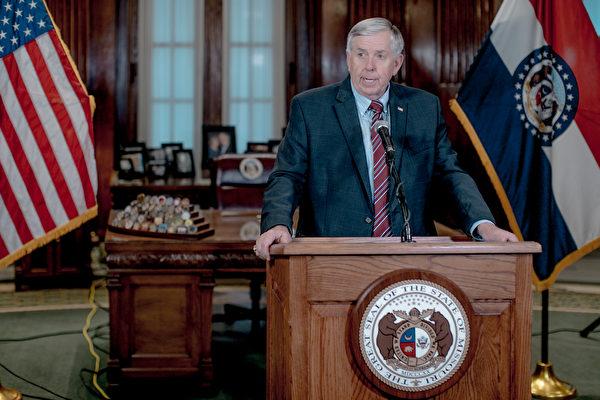 【疫情4.7】密苏里州长:永不推行疫苗护照