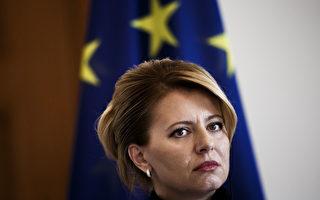 斯洛伐克總統力挺捷克 推文批中共威脅