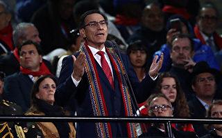 涉阻5万美元政府合同调查 秘鲁总统面临弹劾
