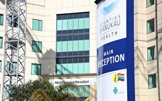 新西蘭新增一例中共病毒死亡病例
