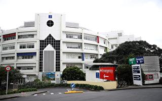 前庫克群島總理因感染中共病毒在奧克蘭去世