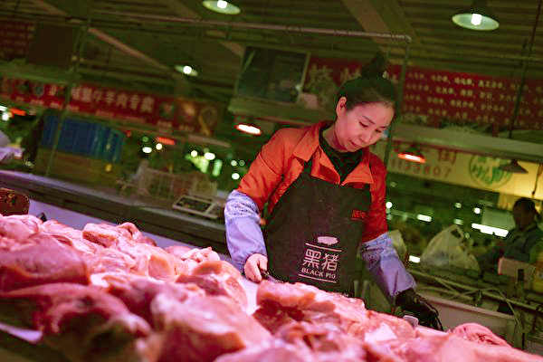 2020年大陆猪价一波三折 养猪企业赚翻