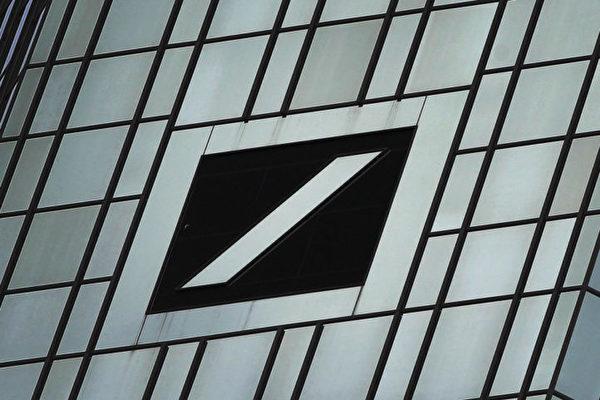 德意志銀行將關閉德國境內五分之一分行