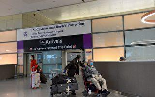 麻州放宽俄勒冈、华盛顿、怀俄明州旅行限制