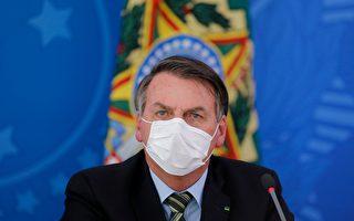 【最新疫情10.21】巴西总统拒绝中国疫苗