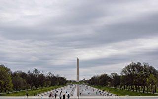 今年华盛顿特区游客人数将减少50%