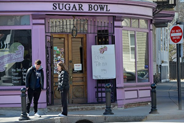 疫情致麻州20%餐廳倒閉