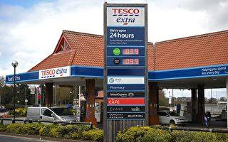 英国超市加油站的油质量好吗?