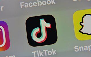 创建TikTok虚假账号 休斯顿女子姓名被盗用