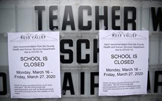 旧金山数十私校特许学校 申请开放课堂疫情豁免