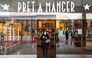 Pret a Manger飲料優惠 每月可節省340鎊