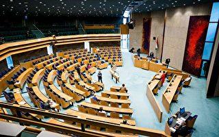 制止中共种族灭绝 荷兰议员:与欧洲共同施压