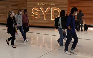 参与共谍活动曝光 4名中国记者离开澳洲