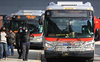 馬州發布緊急令 公共交通乘客必須佩戴口罩