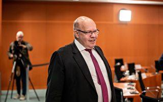 德经济部长:衰退已触底 复苏将更快