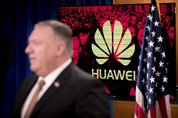 華為實際上是為了中共情報戰略而設立,其內部運作類似蘇聯的「克格勃」。美國國務卿蓬佩奧推動「乾淨網絡」行動,排除中國技術和產品。(ANDREW HARNIK/POOL/AFP via Getty Images)