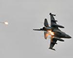 美国批准3项对台军售防御性武器 18亿美金