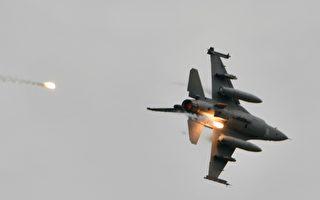 汉翔F-16维修中心 台经长:美选后持续合作