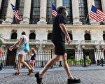 【财经话题】美国疫后经济复苏远优于预期
