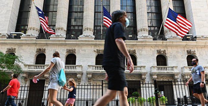 【最新疫情9.20】美國經濟呈「K型」復甦