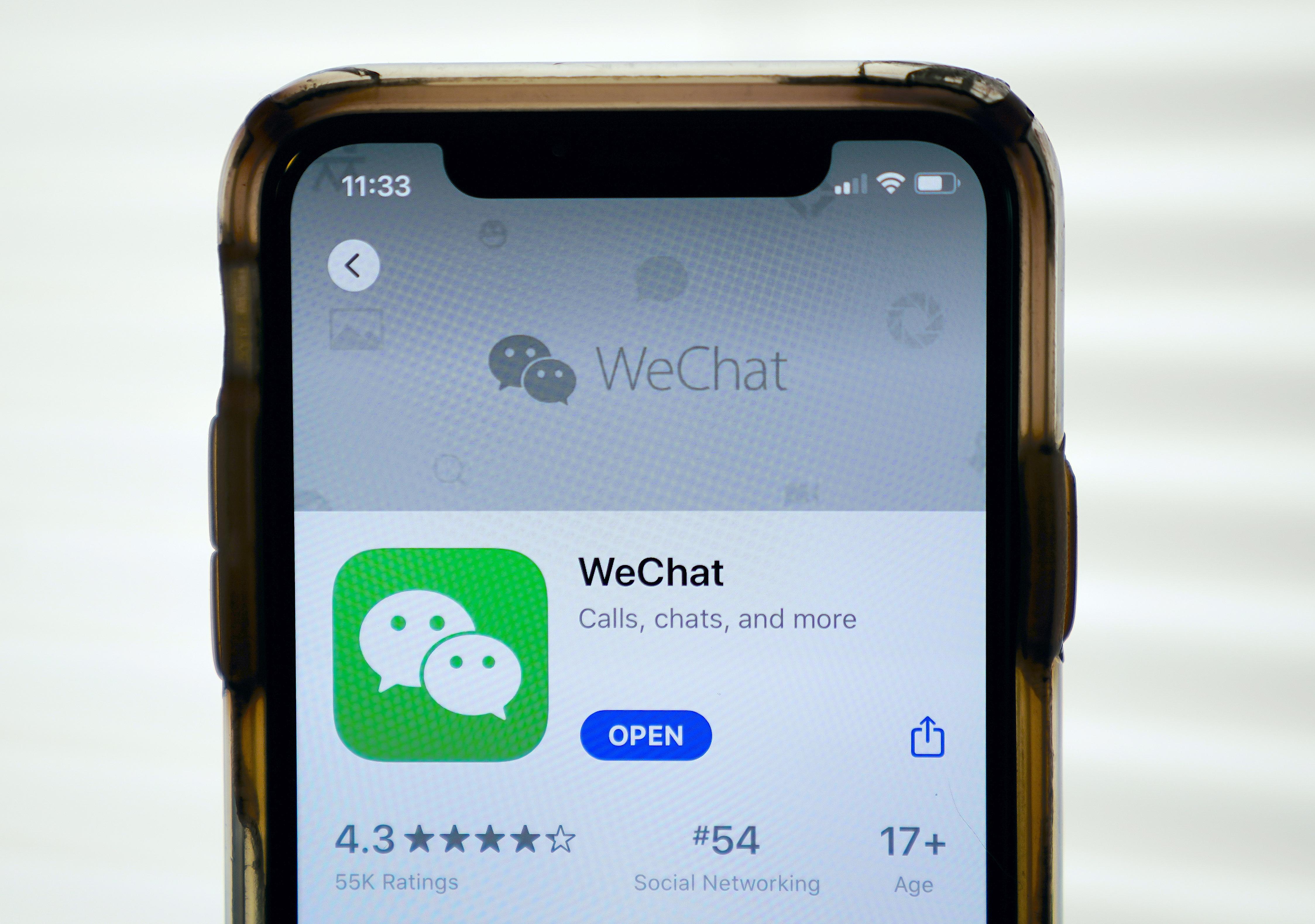 雪佛龍要求全球員工刪除微信App