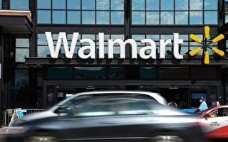 沃尔玛推出Walmart+会员制 向亚马逊下战帖