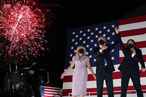 【名家專欄】魔鏡!魔鏡!看美國大選