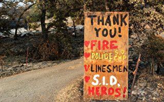 本周持续高温干旱 加州大火逐渐受控