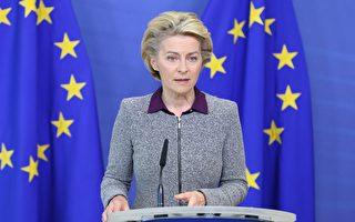 【薇羽看世間】歐中峰會 歐盟對中共轉強硬