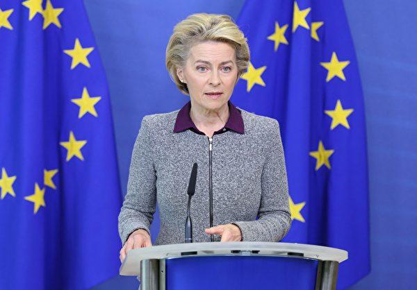 圖為歐盟委員會主席馮·德萊恩(Von der Leyen)。 (FRANCOIS WALSCHAERTS/POOL/AFP via Getty Images)