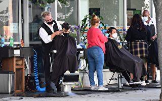 圣地亚哥县更新卫生令 理发需留名