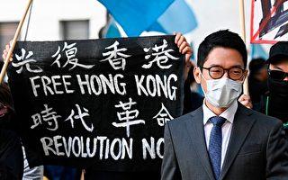 王毅訪歐 德政界:對中共綏靖殃及自身