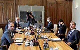 杨威:欧洲释脱钩信号 中共忙拉东盟